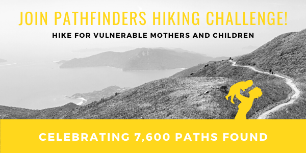 PathFinders Hiking Challenge!